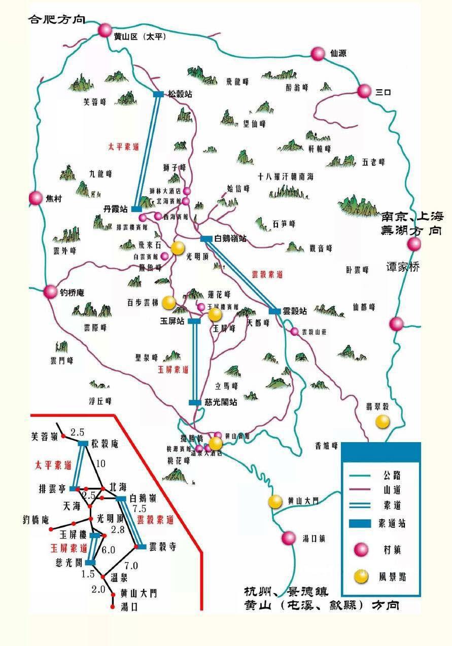 黄山旅游_黄山地图_景点_自助游_攻略-遨游搜旅游网