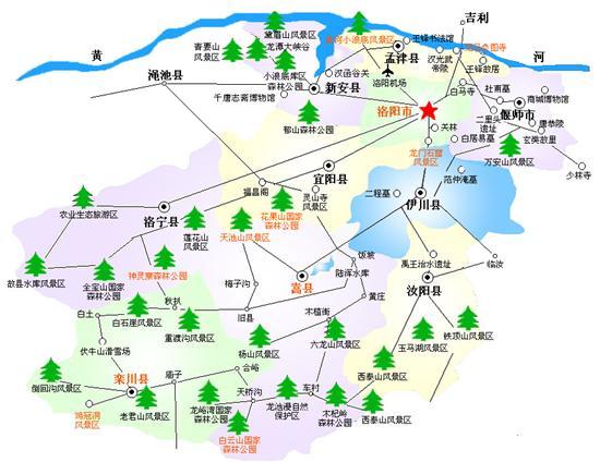 洛阳地区自助旅游地图