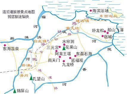 连云港地区自助旅游地图