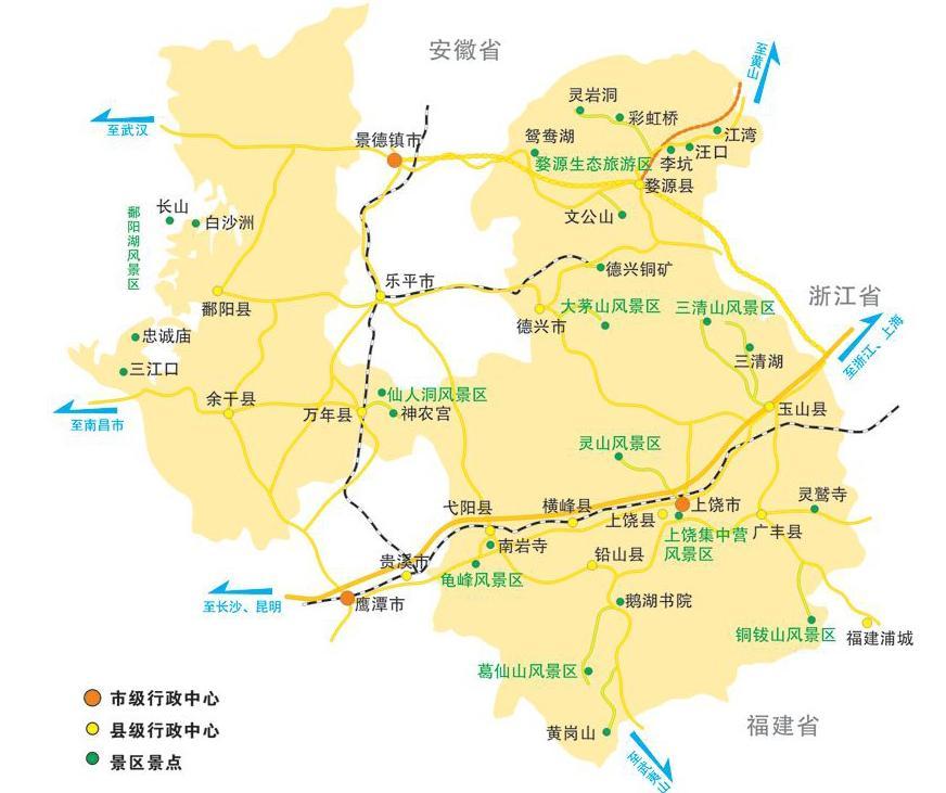 上饶地区自助旅游地图