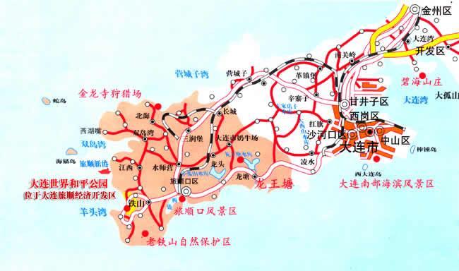 大连地图 大连地图全图高清版 大连地图交通图-大连地图交通图 大连地