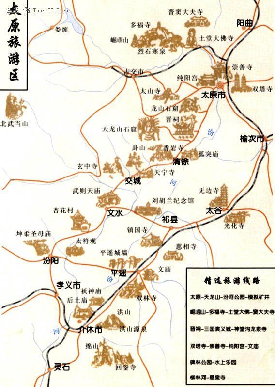 太原地区自助旅游地图