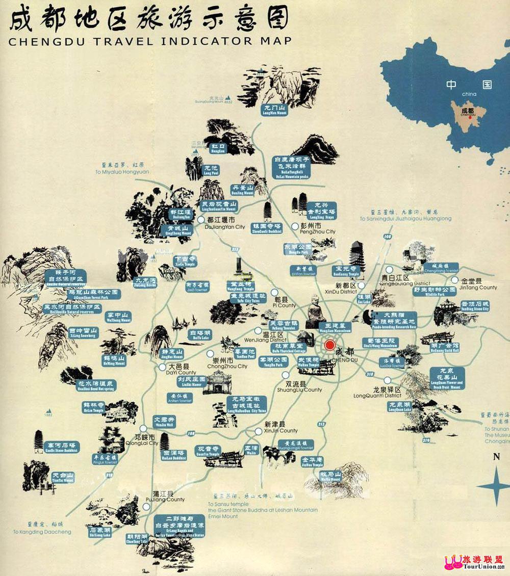 成都地区旅游_旅游景点_自助游_交通地图-遨游搜旅游网