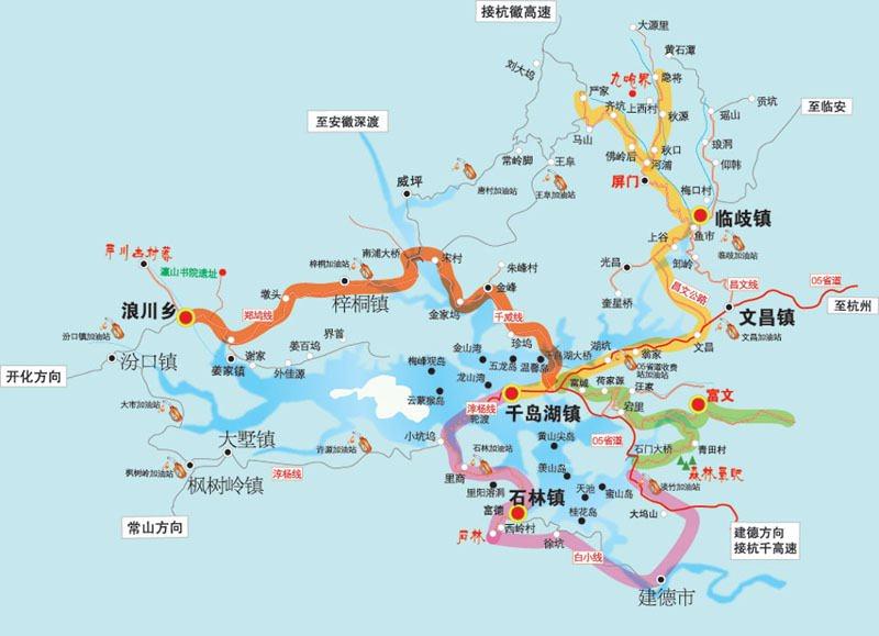 淳安自助旅游地图