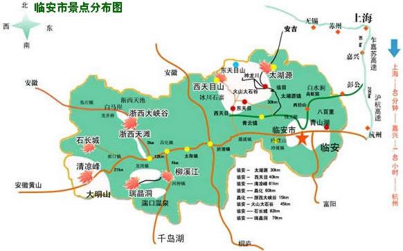 临安自助旅游地图